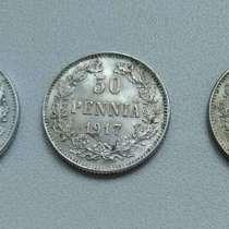 50 PENNIA (Пенни), Финляндия (Николай II), в Нижнем Новгороде