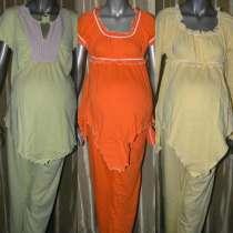 Пижама новая для беременных, в Москве