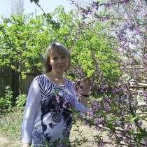 Наташа, 45 лет, хочет пообщаться, в Астрахани