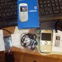 Nokia Asha 302 Gold Новый!!!, в Рязани