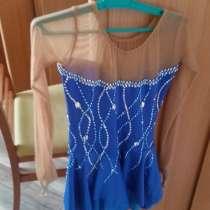 Платье для фигурного катания, в Краснодаре