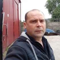 Виктор, 40 лет, хочет познакомиться – Знакомства для серьёзных отношений, в г.Минск