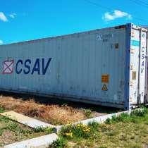 Рефконтейнер 40 футов, в Красноярске