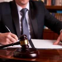 Юрист правовых знаний, в Костроме