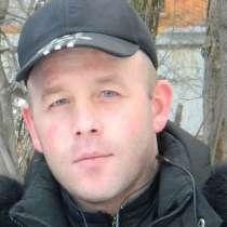 Александр, 35 лет, хочет пообщаться, в Щелково