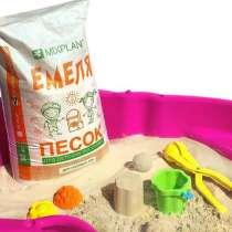 Песок для песочниц ЕМЕЛЯ 30кг, в Сочи