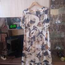 Летнее платье 58 размер, в Нижнем Новгороде