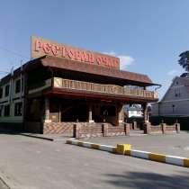 Аренда готового ресторана в Балашихе, в Балашихе
