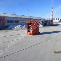Вертикальный топливозаправочный пункт от 1000 л до 2000 л, в Барнауле
