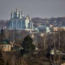 Экскурсии (частные) по Смоленску, в Смоленске
