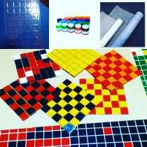 Комплект для самостоятельного производства мозаики, в Краснодаре