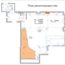 Продажа ночного клуба в г. Монино. 2 зала. 400кв2м (ГОТ. БИЗ, в Москве