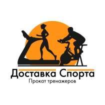 Готовый бизнес, в г.Могилёв