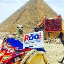 Экскурсии по Египту, в г.Хургада