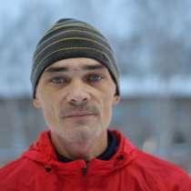 Николай, 40 лет, хочет познакомиться, в Северске