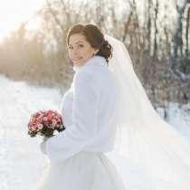 Свадьба 2020 в Томске, зимой. Парад Парк Отель, в Томске