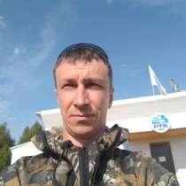 CEO-Geology, в Томске