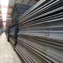 Высокопрочная сталь, в Екатеринбурге