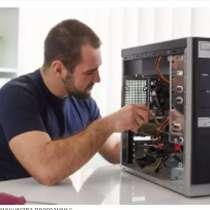 Компьютерная помощь, в Краснодаре
