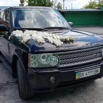 Авто на свадьбу, в г.Хмельницкий