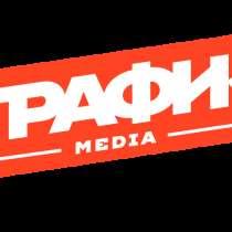 Реклама на транспорте Иваново, реклама в транспорте, стикеры, в Иванове