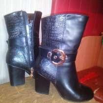 Ботиночки, в Хабаровске