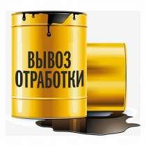 Куплю отработанное масло, в Липецке