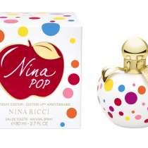 Оригинальная парфюмерия купить, в Краснодаре