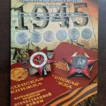 Набор значков. Чемпионат мира и Европы по хоккею 1979 г, в Екатеринбурге