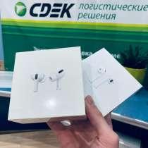 AirPods 2/Pro (LUX 2021), в Санкт-Петербурге