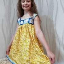 Платье для девочки, в Димитровграде