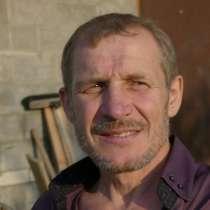 Александр, 44 года, хочет пообщаться – познокоипюсь для общения, в Калининграде