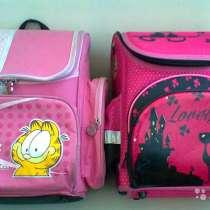 Школьный ранец рюкзак Garfield для девочки в школу, в Москве