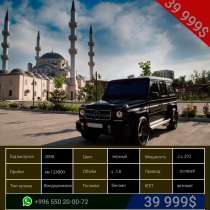 Продаю свой ЧЕРНЫЙ КВАДРАТ ⬛️, в г.Бишкек