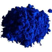 Пигмент (краситель) синий для бетона и плитки, в г.Алматы