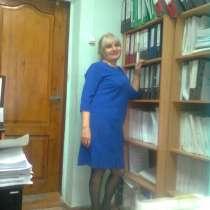 Организатор учебного процесса, в Ставрополе