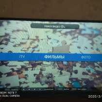 Телевизор, в Хабаровске