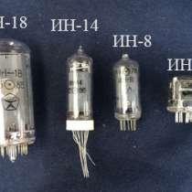 Куплю. лампер. лампы. Lamper. иникаторные. вакуумны, в г.Ереван