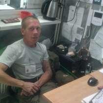 Игорь, 42 года, хочет познакомиться – Игорь, 42 года, хочет познакомиться, в Москве
