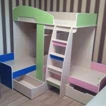 Кровати и Мебель для 3 детей, в Москве