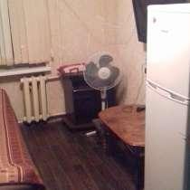 Срочно сдам комнату!!!, в Хабаровске