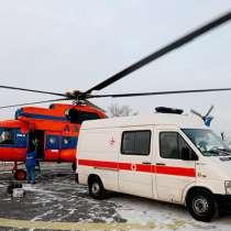 Санитарная авиация Ярославля, в Ярославле