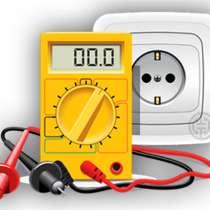 Услуги квалифицированного электрика, в г.Ришон-ле-Цион