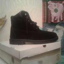 Новые ботинки мужские зимние, в Тынде