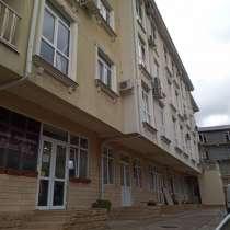 Срочно продается квартира, в Сочи