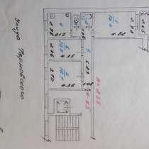 Продам 3-х комнатную квартиру на 2-ом этаже, в Пензе