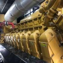 Газопоршневая электростанция Caterpillar 3520 б/у, в Екатеринбурге