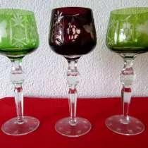 Три бокала.Хрусталь Фужеры.21 см Rоеmer.Вино, в г.Франкфурт-на-Майне