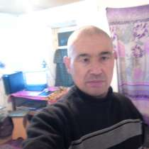 Tugongus, 53 года, хочет познакомиться – tugongus, 53 года, хочет познакомиться, в г.Бишкек