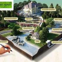 Зеленый город Семей, в г.Семей